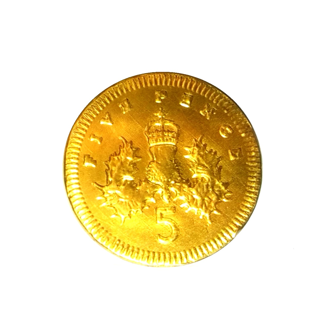 x Gold Foil - Milk Chocolate Money 5p British Coins